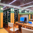 Modern library interior — Stock Photo