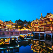 shanghai yuyuan garden with reflection — Stock Photo