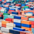 Stock Photo: Container depot in terminal