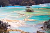 Beautiful travertine ponds — Stock Photo