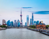 Beautiful shanghai at dusk — Stock Photo