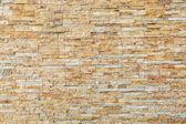 каменные стены фон — Стоковое фото