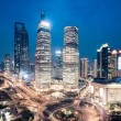 Shanghai downtown night scene — Stock Photo