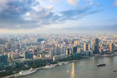 Modern city skyline aerial view in shanghai — Stockfoto
