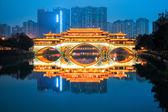 Anshun bridge in nightfall — Stock Photo