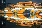 Beautiful chengdu anshun bridge closeup — Stock Photo