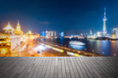 Bokeh background city of shanghai at night — Stock Photo