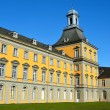 Main Building of Bonn University — Stock Photo