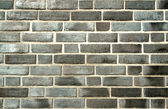 Modern Grey Brick Wall, Background — Stock Photo