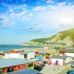 Solar sky and sand beach — Stock Photo