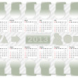 Calendar for 2013. — Stock Vector