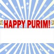 Stickers Happy Purim with Star of David. — Stock Vector #20114841