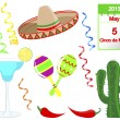 Cтоковый вектор: Cinco De Mayo. Set of holiday elements.