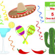 ストックベクタ: Cinco De Mayo. Set of holiday elements.