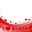 Mother's Day. Banner with text. — Imagen vectorial