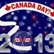 Canada Day. Silver 3-D 2013 with glass ball. — Stok Vektör