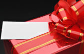 Gift packing — Stock Photo