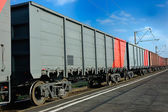 Train wagons — Stock Photo