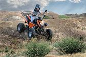 Quad bike — Stock Photo