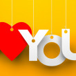 I love you — Stock Photo #20799509