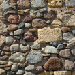 Old stone wall — Stock Photo #27166883