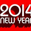 White 2014 on red background — Foto Stock