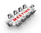 Meeting — Stock Photo