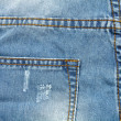Stock Photo: Detail of denim trousers