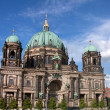 Stock Photo: Dome of the Berlin Cathedral