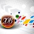 Royalty-Free Stock Vector Image: New year 2013