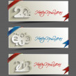 New year 2013 website header — Stock Vector