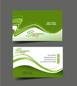 Vector business card set, isolated with soft shadow design. — Stock Vector