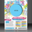 Vector Press color management flyer, magazine cover & poster template. — Stock Vector
