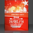 Vector Christmas Flyer Magazine Cover & Poster Template — Stock Vector