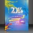 New Year Party Flyer & Poster Cover Template  — Vektorgrafik