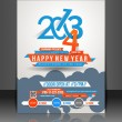 New Year Party Flyer — Stock Vector