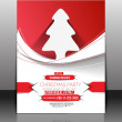 Christmas Party Flyer — Stockvectorbeeld