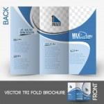 Milk Store Tri-Fold Mock up & Front Brochure Design. — Stock Vector #38747091