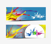 Happy Holi Celebrations Banner — Stock Vector