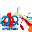 New year 2012 poster design — Stock Vector #8124532