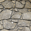 Stone wall in Fortress — Stock Photo #46550107