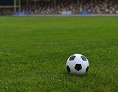 Leather soccer ball — Foto de Stock