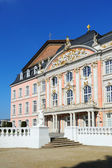 South wing of Prince-electors Palace in Trier, Germany — Stock Photo