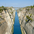 Corinth Canal — Stock Photo #34511525