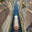 Corinth Canal — Stock Photo #34511535