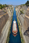 The Corinth Canal — Foto Stock
