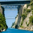 Corinth Canal — Stock Photo #36622775