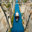 The Corinth Canal — Stock Photo