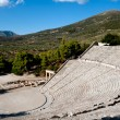 Foto Stock: Epidaurus theater