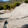 Stock Photo: Epidaurus theater